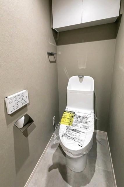 蒲田グリーンパーク トイレ