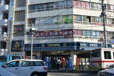 池上駅周辺 TSUTAYA