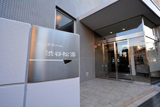 エスポワール渋谷松濤 エントランス