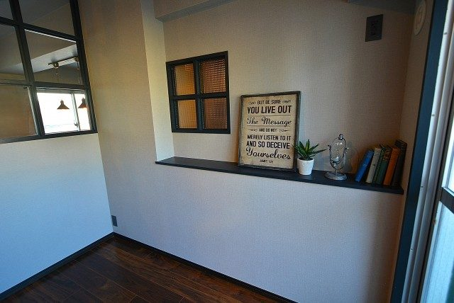 ニューハイツ八丁堀 洋室