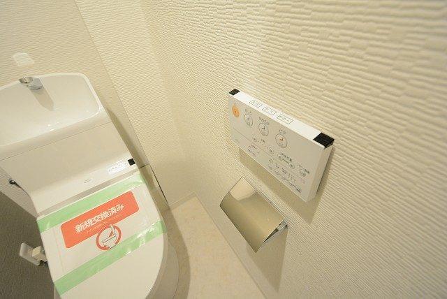 WISE222 トイレ