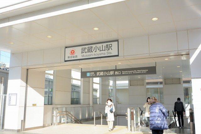 武蔵小山駅周辺 駅