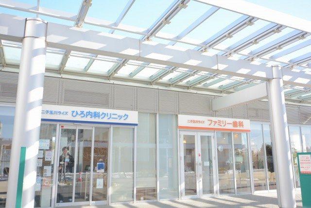 二子玉川駅周辺