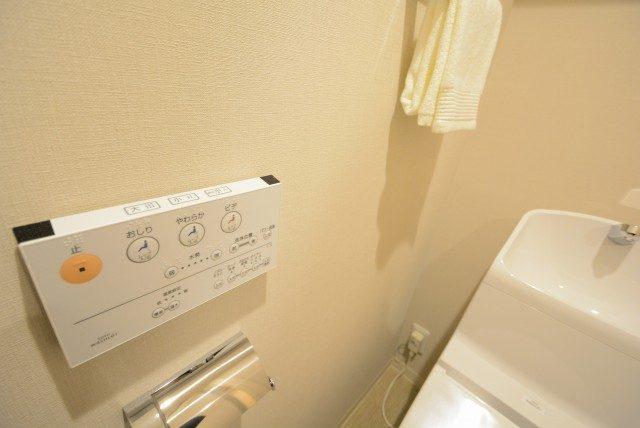 新宿御苑サニーコート トイレ