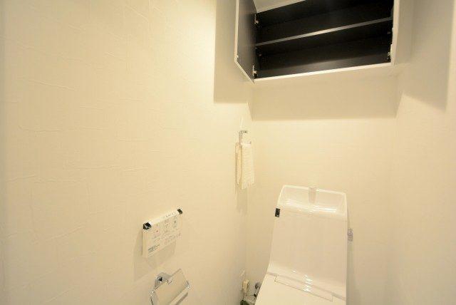 キャッスルマンション荒木町 1 トイレ
