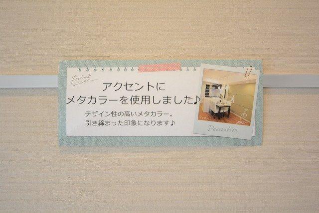 給田西住宅 LD~洋室①