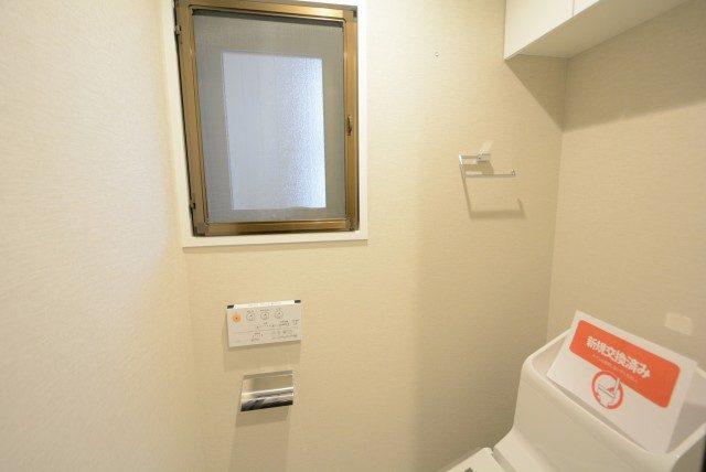 キャッスルマンション荒木町 トイレ