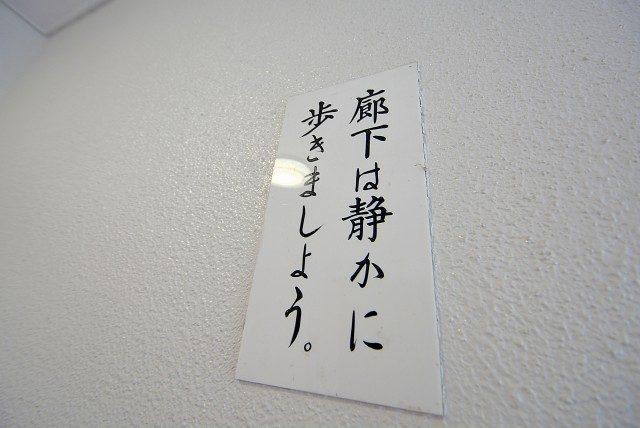 秀和大森レジデンス エントランス