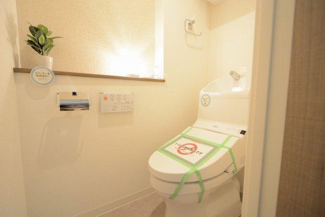 おおとりスカイホーム トイレ