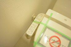 トーシンフェニックス上野毛 トイレ