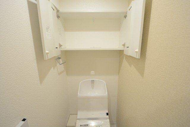 ファミネス大森 トイレ