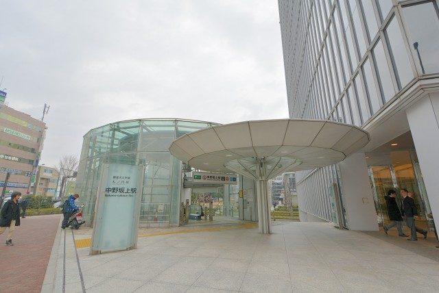 中野坂上駅周辺
