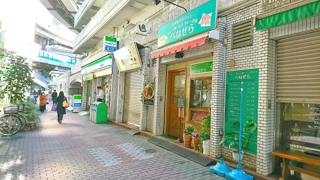 水天宮前~飲食店