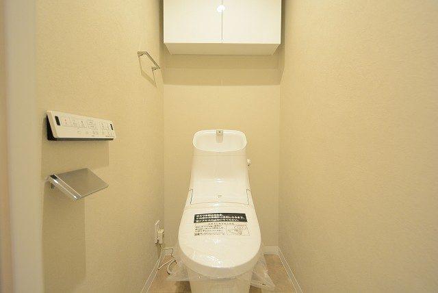 上野毛ハイム トイレ