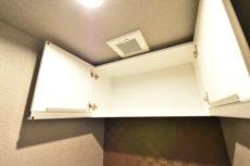 上高井戸ヒミコマンション トイレ