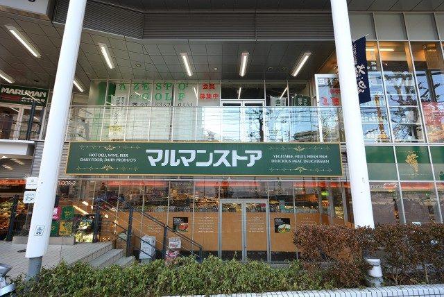新宿ー代々木 代々木 スーパー