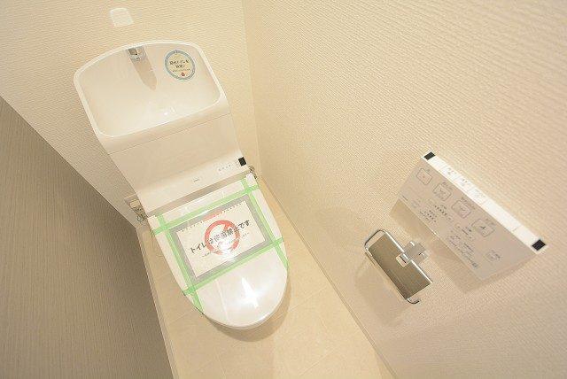 上野毛マンション トイレ