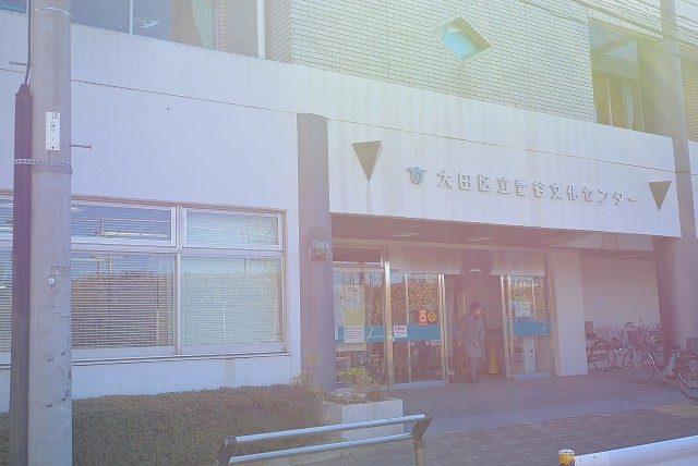 御嶽山駅周辺 文化センター
