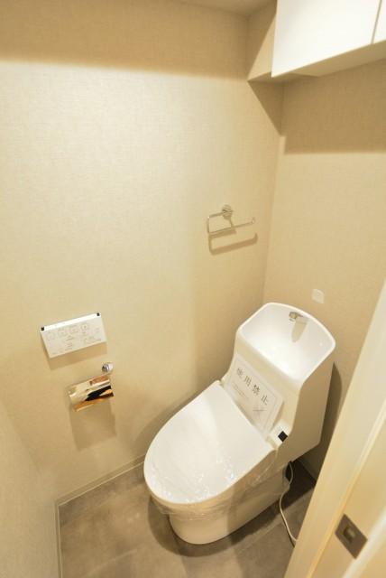 サンライズ上馬 トイレ