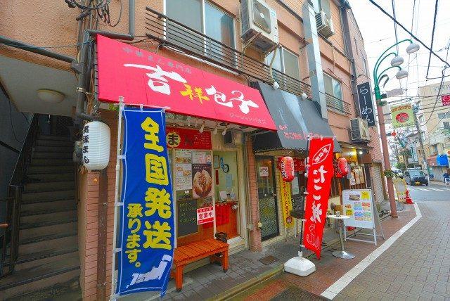 幡ヶ谷駅周辺