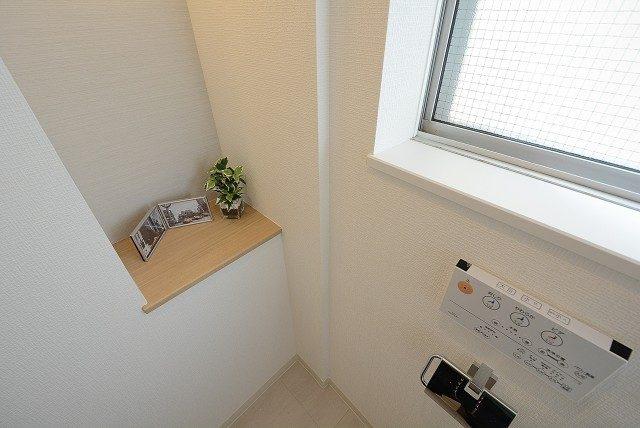 目白ハイビル トイレ