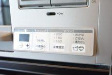 幡ヶ谷YMビル キッチン