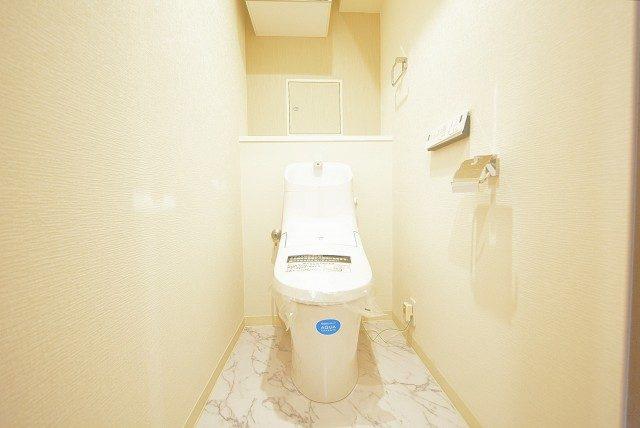 ファミール浜園 トイレ