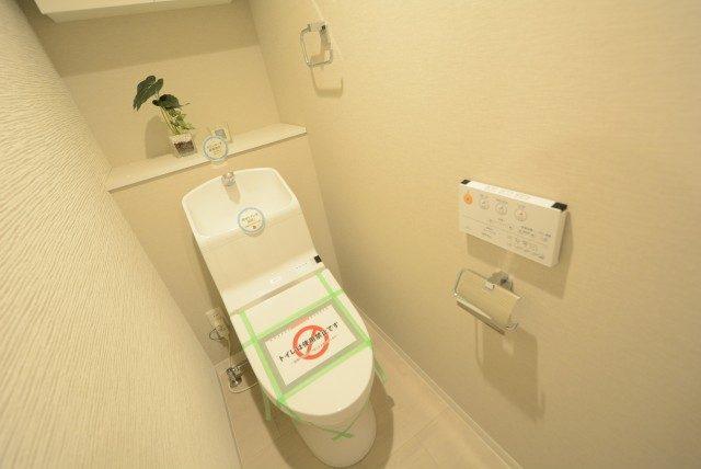 セザール第二西馬込 トイレ