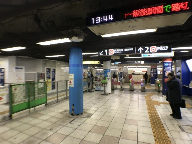 四谷三丁目駅