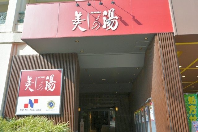 高井戸駅周辺