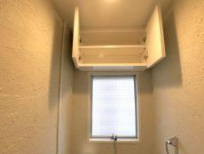 ピロティ五反田 トイレ