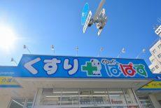 新江古田 駅前