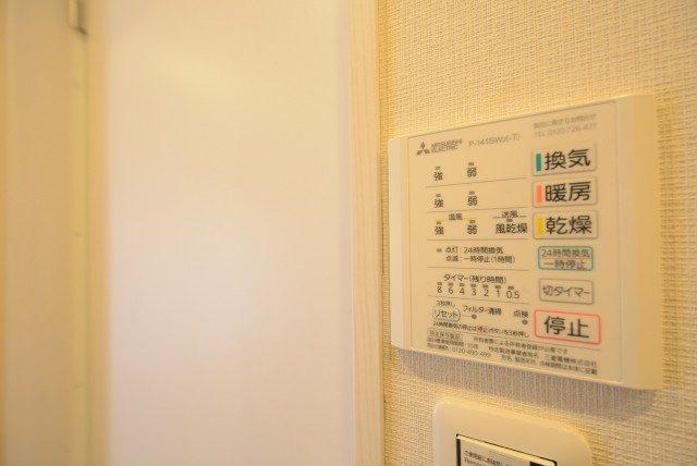 グリーンマンション駒沢 浴室