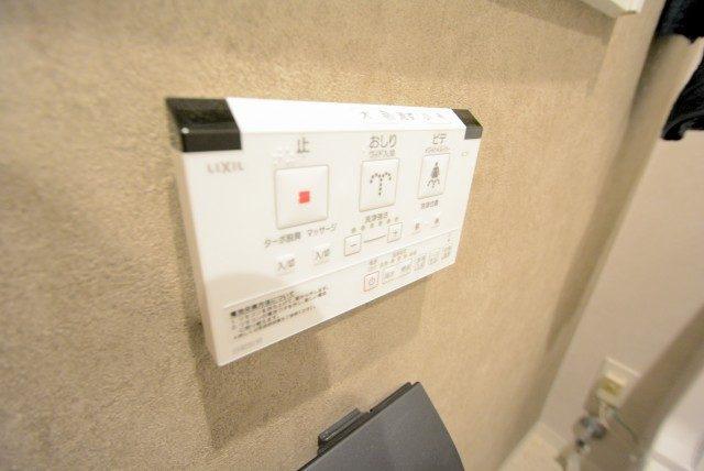 中銀マーブルマンシオン新宿五丁目 トイレ