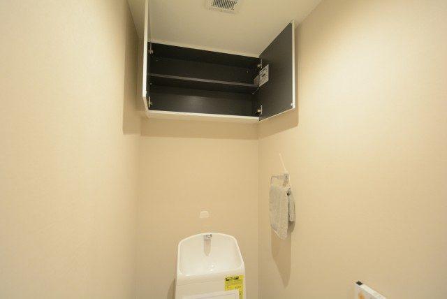 クリオタワー大塚台 トイレ