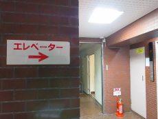 ノア渋谷パートⅡ エレベーター