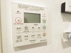 ノア渋谷パートⅡ バスルーム設備