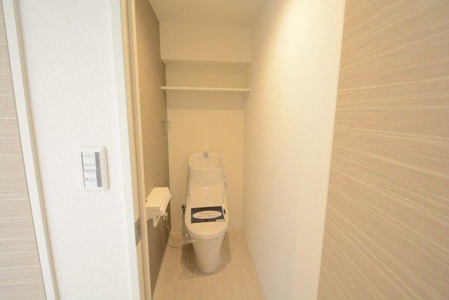 小日向サニーハイツ トイレ