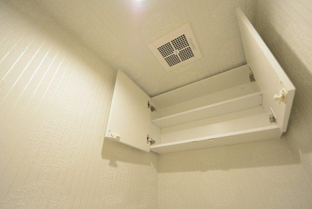 東急アルス本郷 トイレ