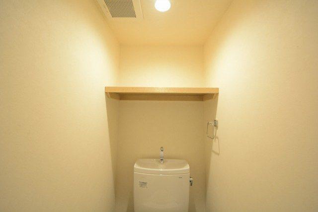 パラスト下目黒_5 トイレ
