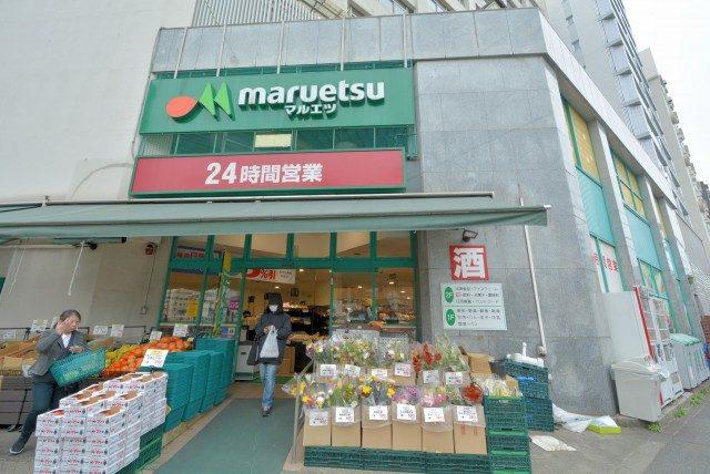 目黒駅周辺スーパー