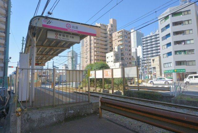 大塚駅周辺 都電