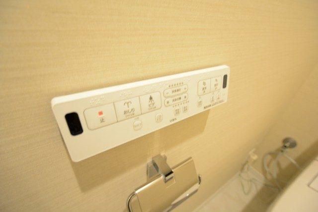 グランドメゾン新宿東 トイレ