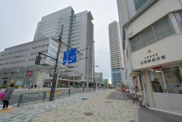 目黒駅周辺 目黒駅