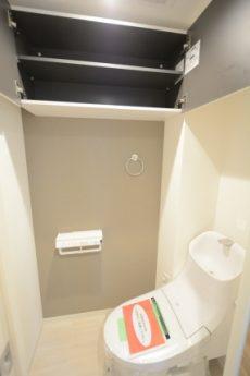 中野坂上マンション トイレ