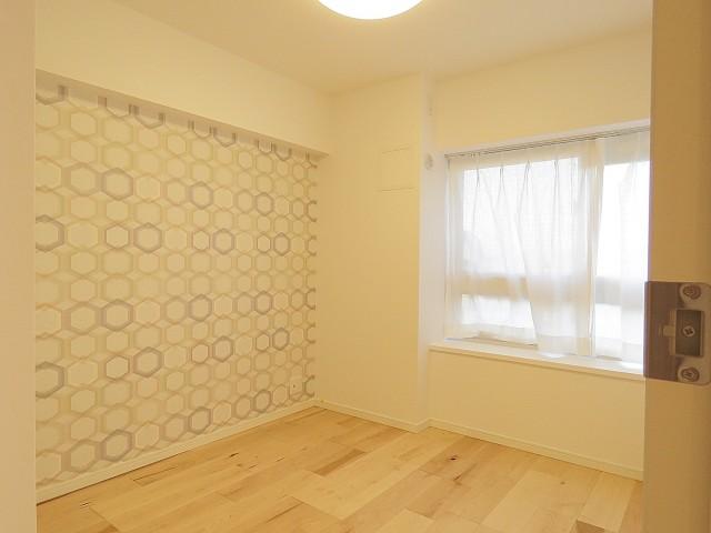 グリーンヒル新宿 約4.8帖洋室