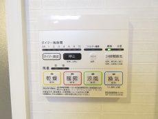 グリーンヒル新宿 バスルーム設備