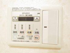ダイアパレスシェルトワレ目黒 バスルーム設備