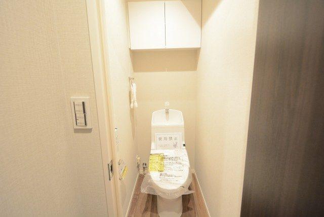 セブンスターマンション第2日本橋 トイレ
