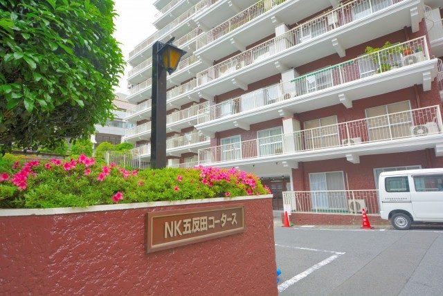 NK五反田コータース 外観